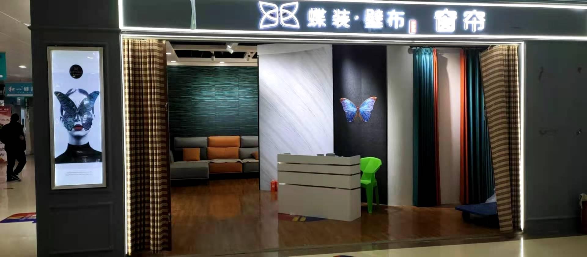 蝶装壁布3.jpg
